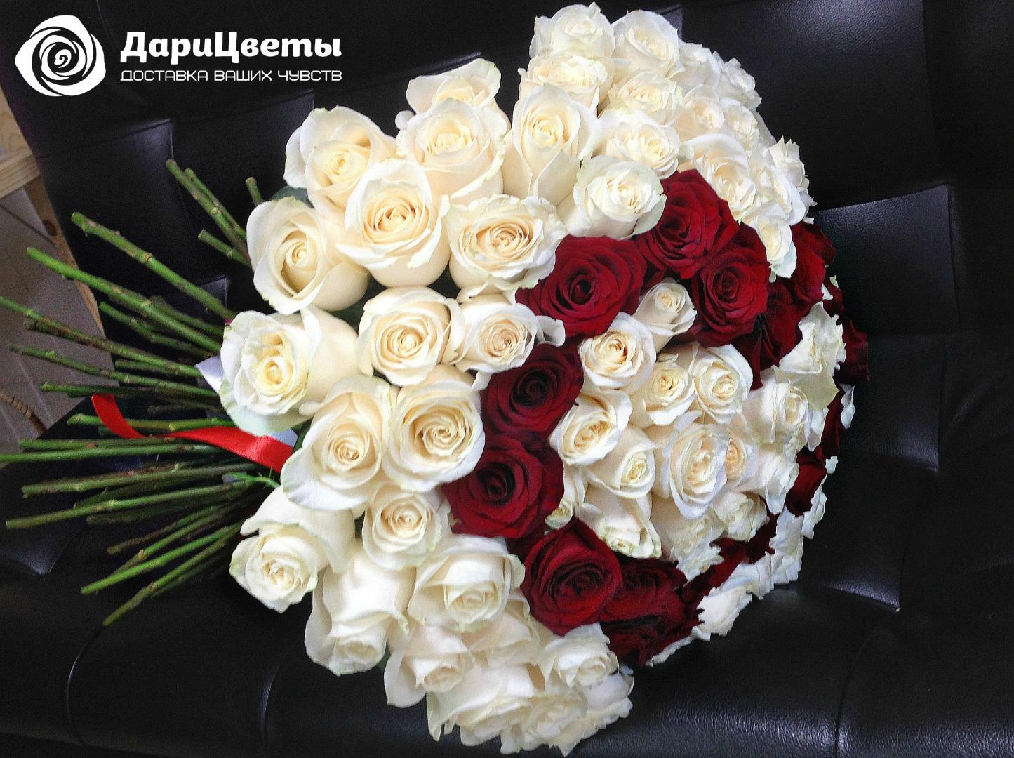 Красивые букеты цветов фото 101 роза