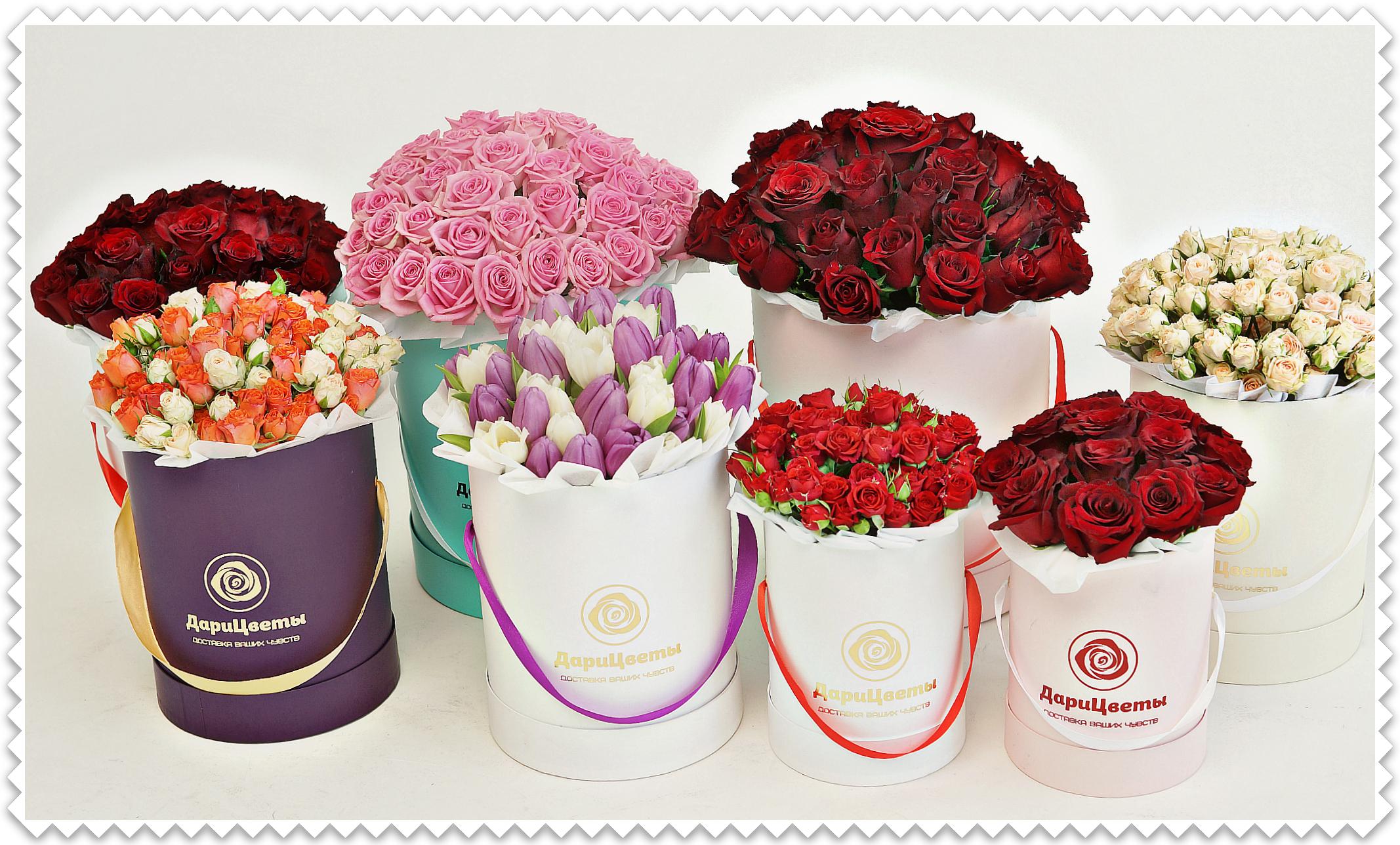 Стеклянные цветы купить в челябинске купить семена синей розы